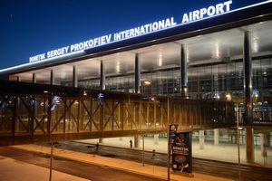 Авіакаси аеропорт донецьк