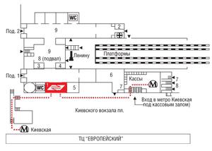 Авіакаси на київському вокзалі