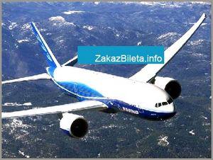 Авіакаси квитки хабаровськ