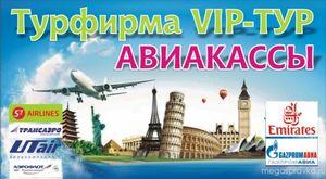 Авіакаси Дагестану