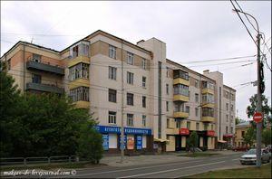 Авіакаси екатеринбург Большакова
