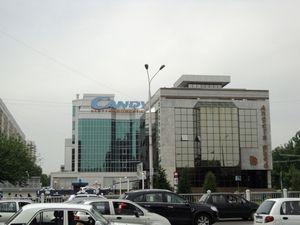 Авіакаси міста Ташкента