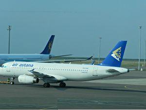 Авіакаси в Ташкенті