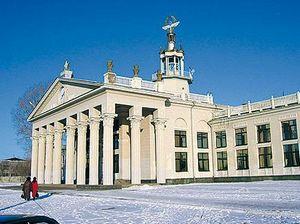 Авіакаси в Краматорську