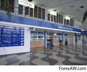 Аеропорт авіаквитки