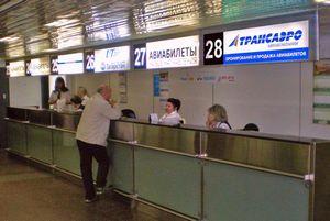 Авіакаси москви адреси