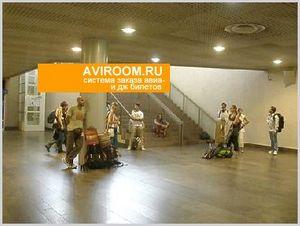 Авіакаси в Алтуф'єво