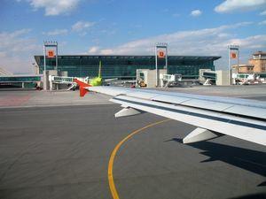 Квиток на літак баку новосибірськ
