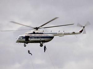 Квиток на літак або вертоліт