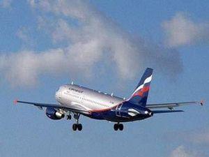 Квиток на літак москва ростові