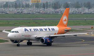 Квитки на літак Армавіа