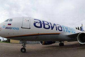 Квитки на літак Авіанова