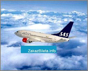 Квитки авіа sky express