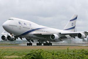 Квитки на літак в ізраїль