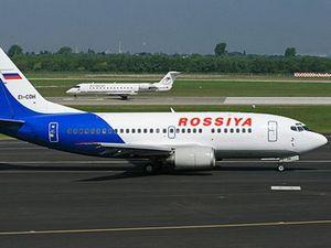 Квитки на літак ДТК Росія
