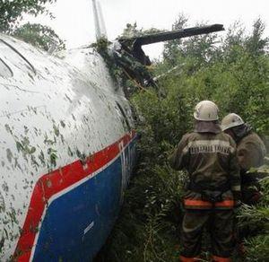 Квитки на літак хабаровськ чита