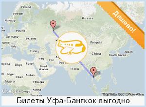 Квитки на літак київ тбилиси