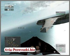 Квитки на літак Ленск
