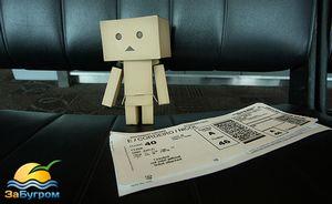 Квитки на літак москва лондон москва