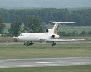 Квитки на літак москва германію