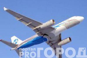 Квитки на літак москва Ріміні