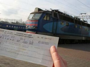 Квитки на літак москва внуково