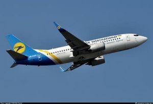 Квитки на літак на озон