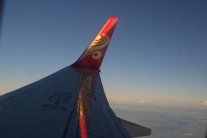 Одеса пекин авіаквитки