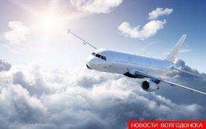 Квитки на літак ростові москва дешево