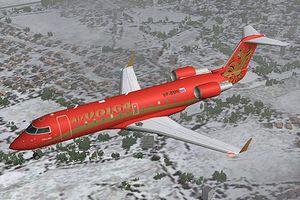 Квитки на літак РусЛайн