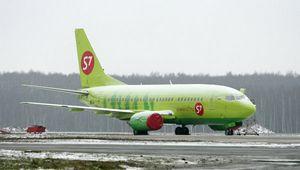 Квитки на літак s7 ціни рейси