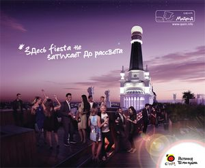 Вартість авіаквитків в іспанію