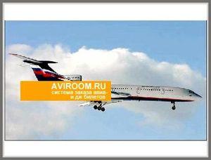 Квитки на літаків новий уренгой