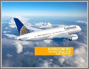 Квитки на літак спб сімферополь