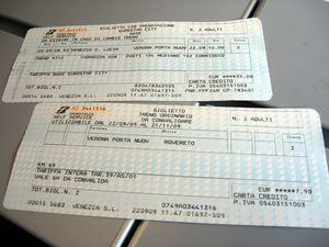 Квитки на літак тель авів