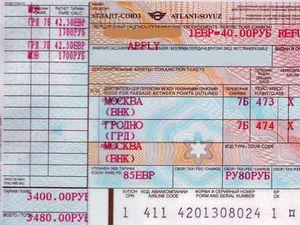 Квитки на літак в москву з Челябінська