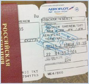 Квитки на літак в росії
