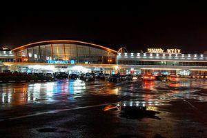Бориспіль авіаквитки