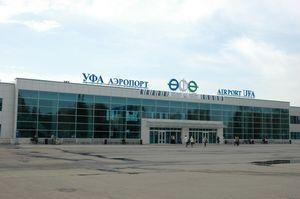 Авіаквитки в Абхазію