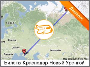Вартість авіаквитків із Сургута