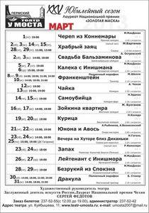 Ціни на авіаквитки москва чита