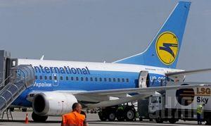 Ціни на авіаквитки по Україні