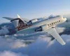 Квитки на літак чартери