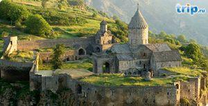 Дешеві авіаквитки до Вірменії