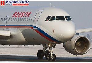Компанія росія авіаквитки