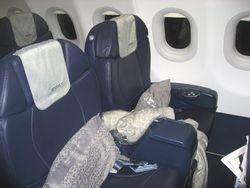 Дешеві авіаквитки бізнес класу