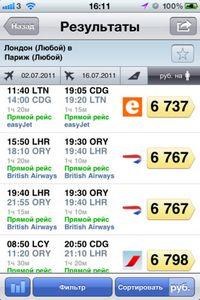 Дешеві авіаквитки москва благовещенск