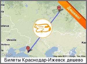 Дешеві авіаквитки до Краснодара