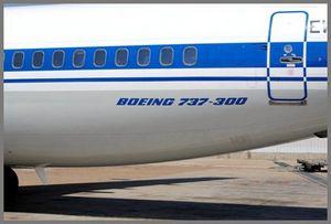 Дешеві авіаквитки до рима