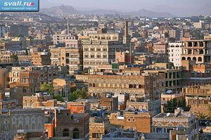 Дешеві авіаквитки в йемен